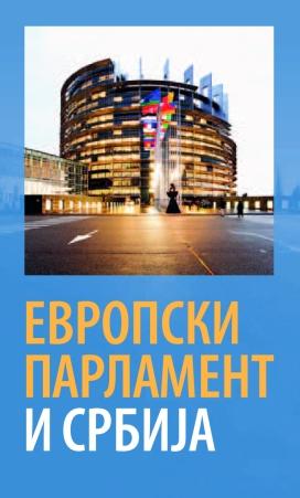 ep-i-srbija-naslovna